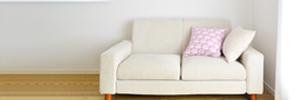 新居に置かれたソファー