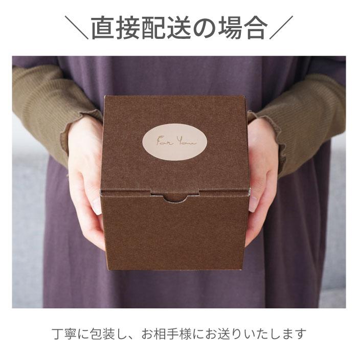 直接配送の場合は丁寧に梱包してお届けいたします
