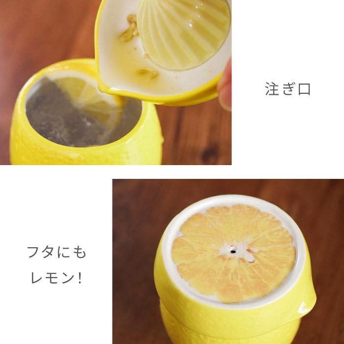 フタにもレモン