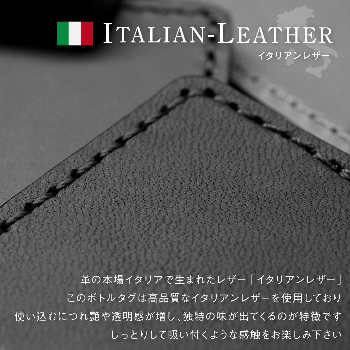 革の本場で生まれたレザー、イタリアンレザー使用