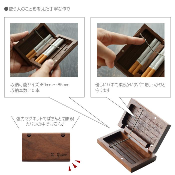 内部のばねでタバコがバラつきません木製シガレットケース