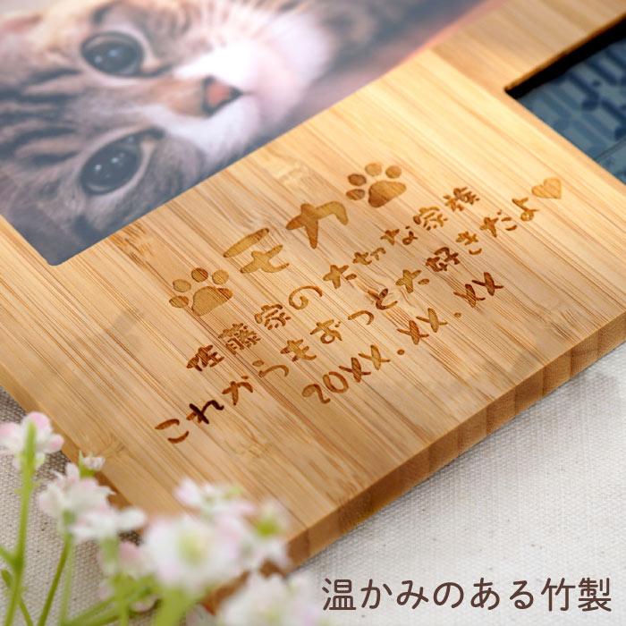 温かみのある竹製