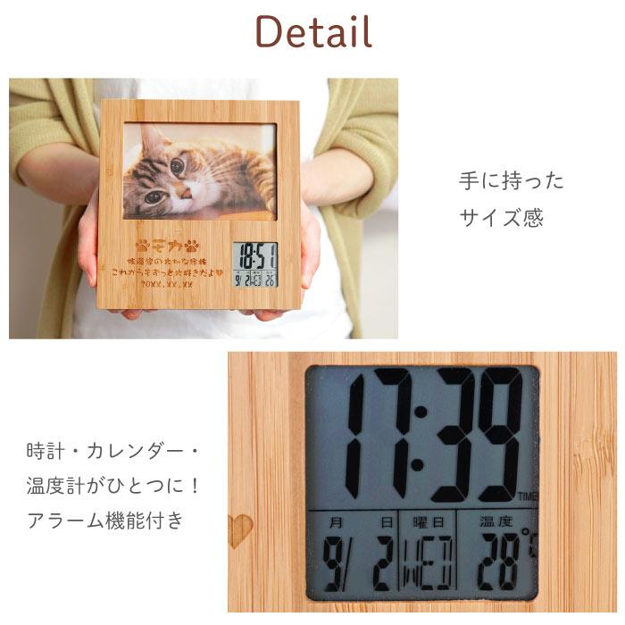 時計・カレンダー・温度計がひとつに!アラーム機能付き