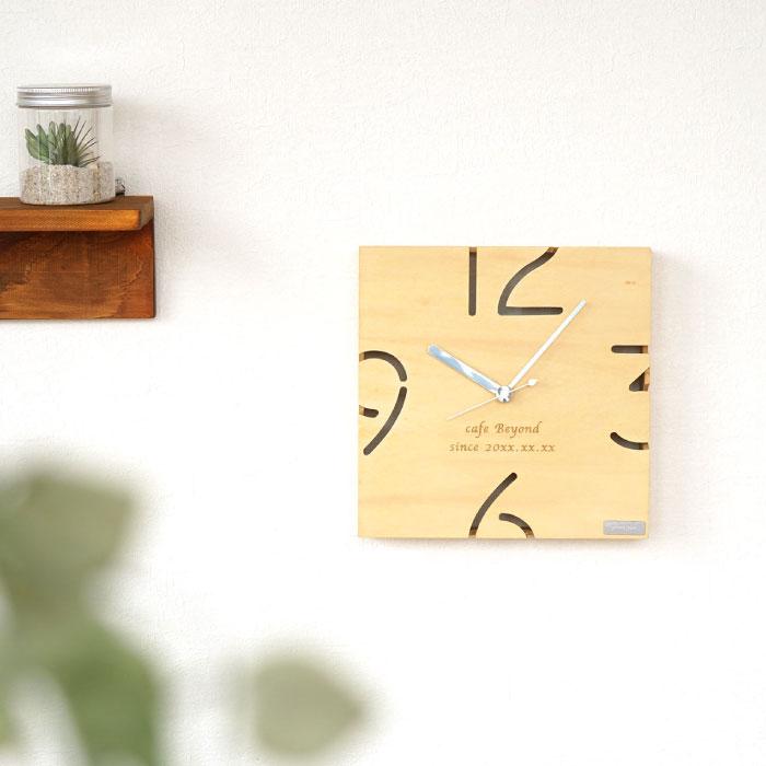木の壁掛け時計