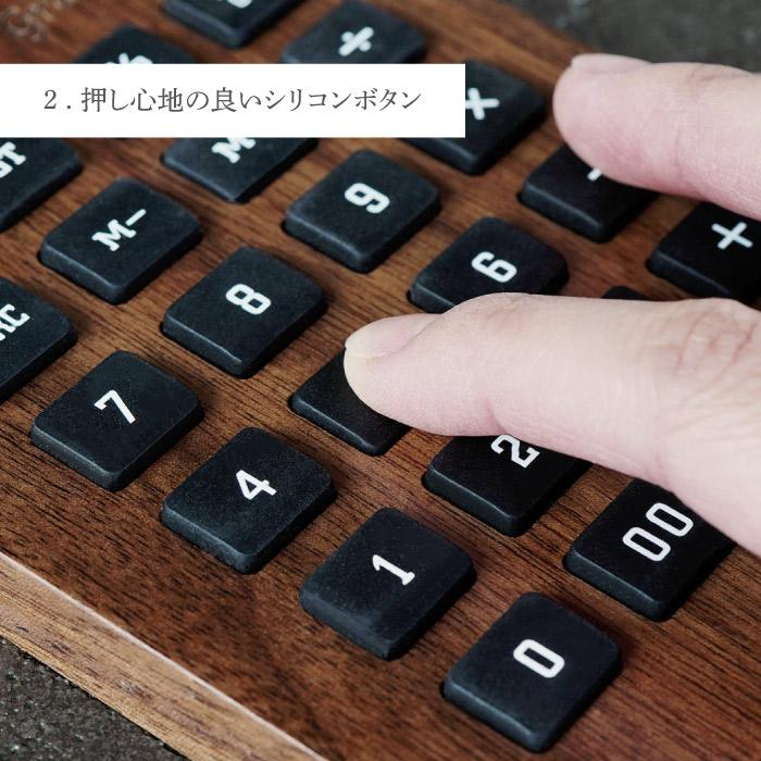 押し心地の良いシリコンボタン