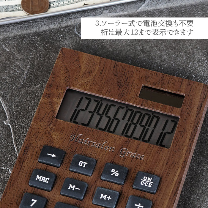 ソーラー式で電池交換も不要、桁は最大12まで表示できます