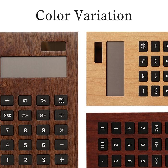 【名入れOK!木製電卓】のカラーバリエーション