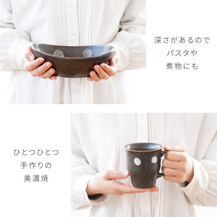 カレー皿とカップは美濃焼