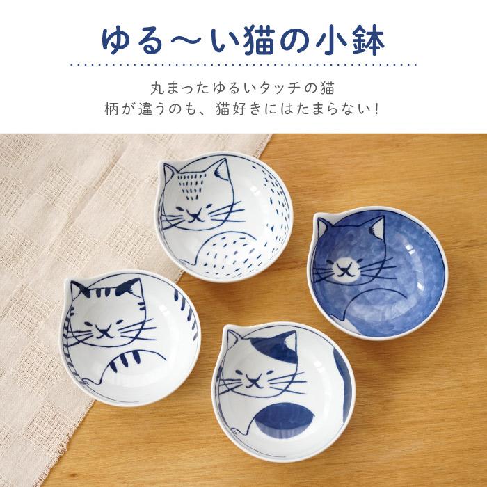 ゆる~い猫の小鉢