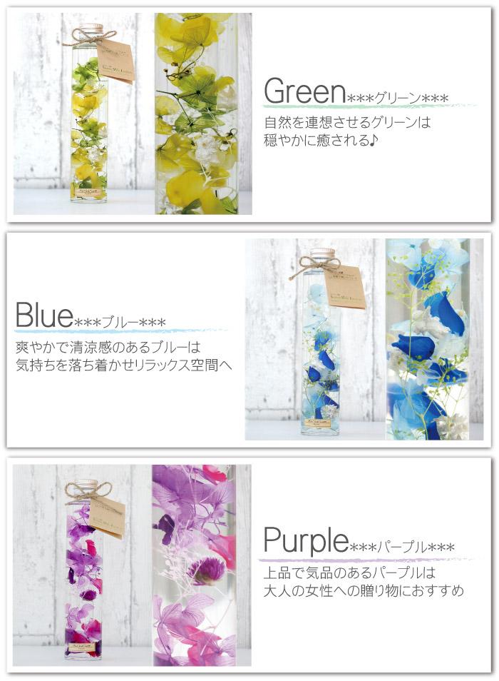 選べる5色