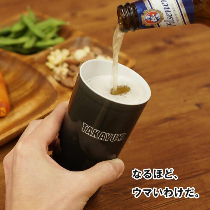 タンブラーにビールを注ぐ