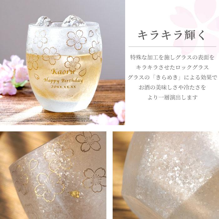 キラキラ輝くグラス