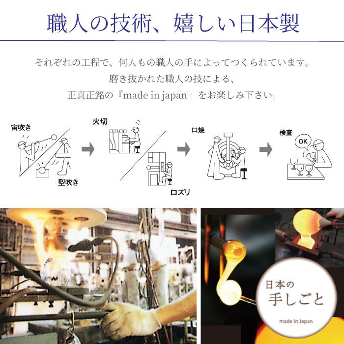 職人の技術、嬉しい日本製