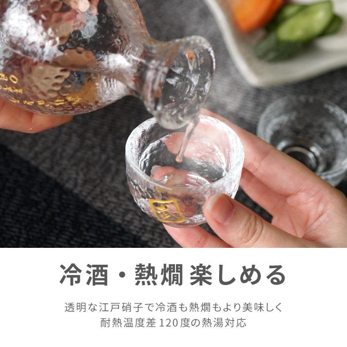 冷酒・熱燗楽しめる