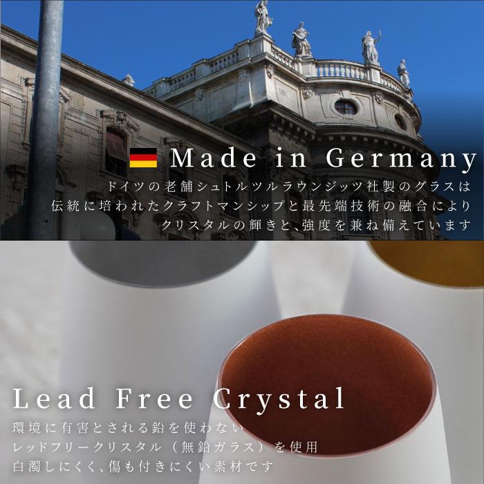 ドイツ製グラス