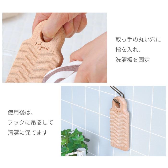 使用後はフックにつるして清潔に保てます