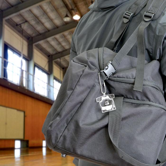 鞄に付けたキーホルダー
