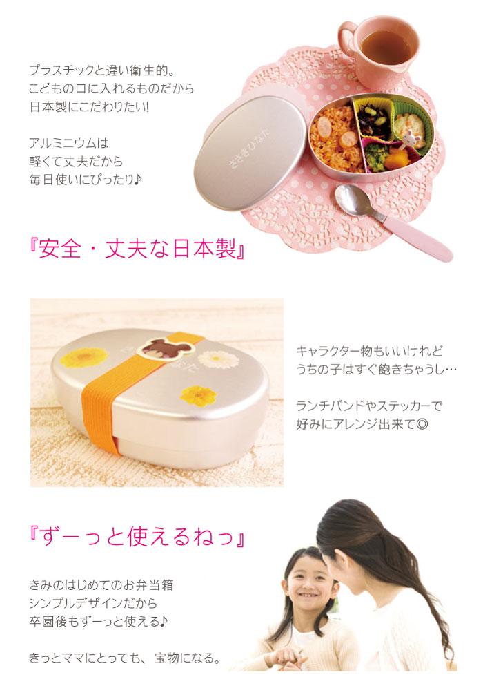 日本製のお弁当箱