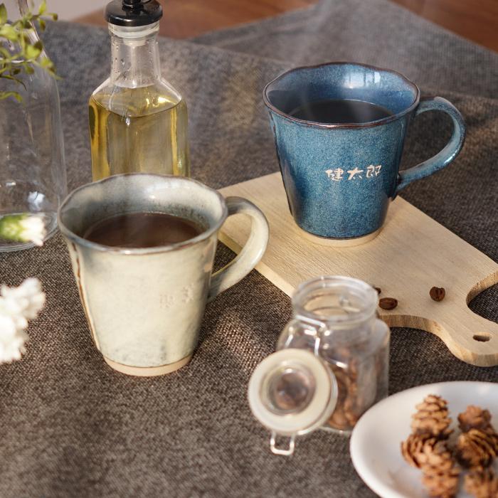 食卓に置かれた美濃焼のマグカップ