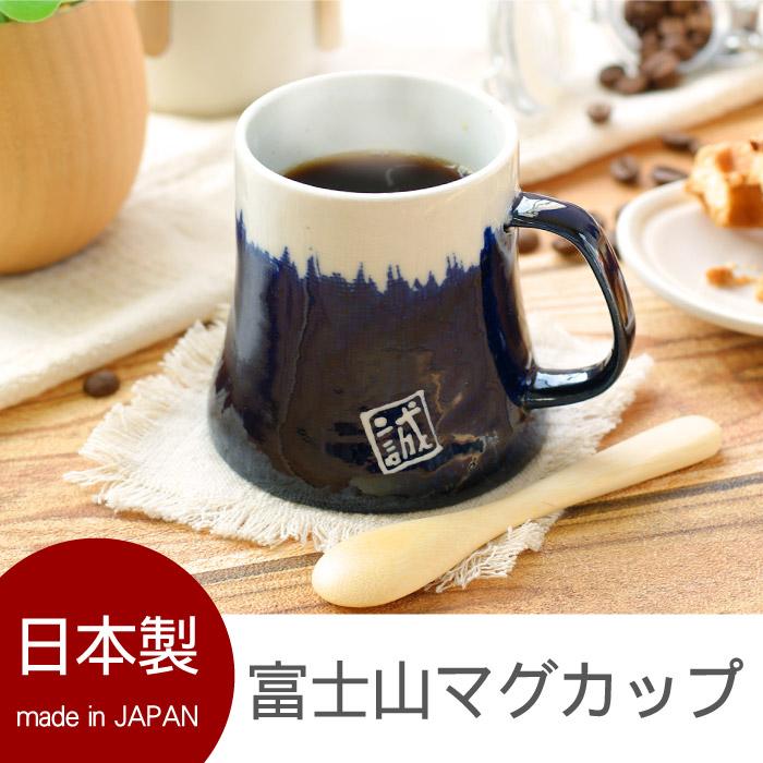 富士山マグカップ