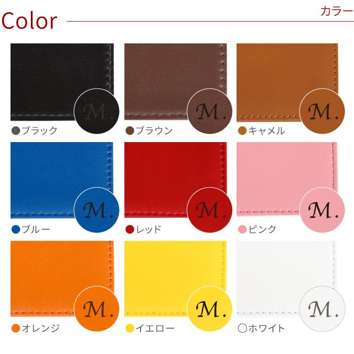 カラーバリエーションは全9色