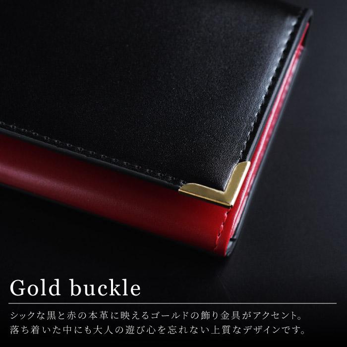 ゴールドの飾り金具がアクセント