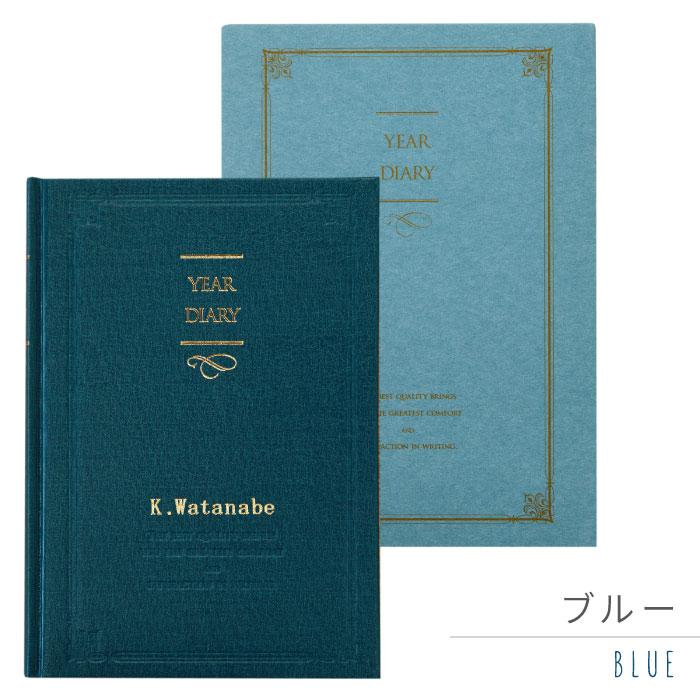 カラーバリエーション・ブルー