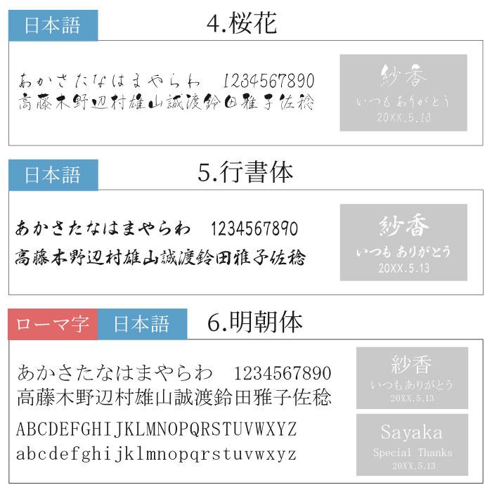 日本語書体見本