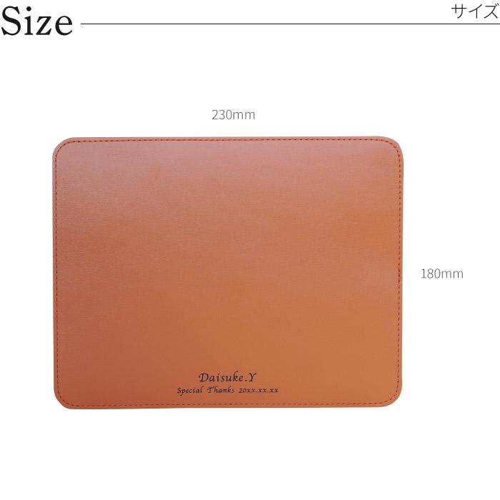 姫路レザーマウスパッドのサイズ