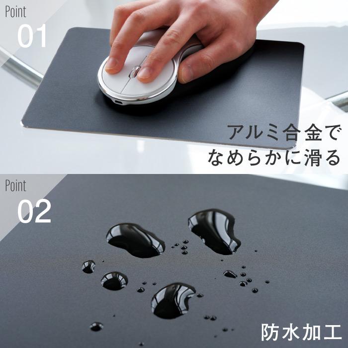 アルミ合金でなめらかに滑る、防水加工