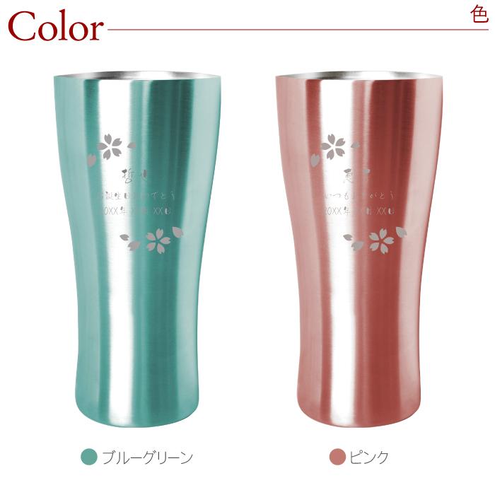 【 真空断熱 ステンレス カラー タンブラー 420ml 桜ペア 日本語 】はブルーグリーンとピンクのセット