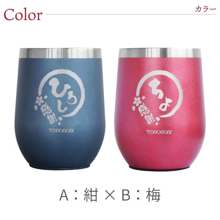 A:紺×B:梅
