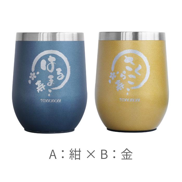 A:紺×B:金