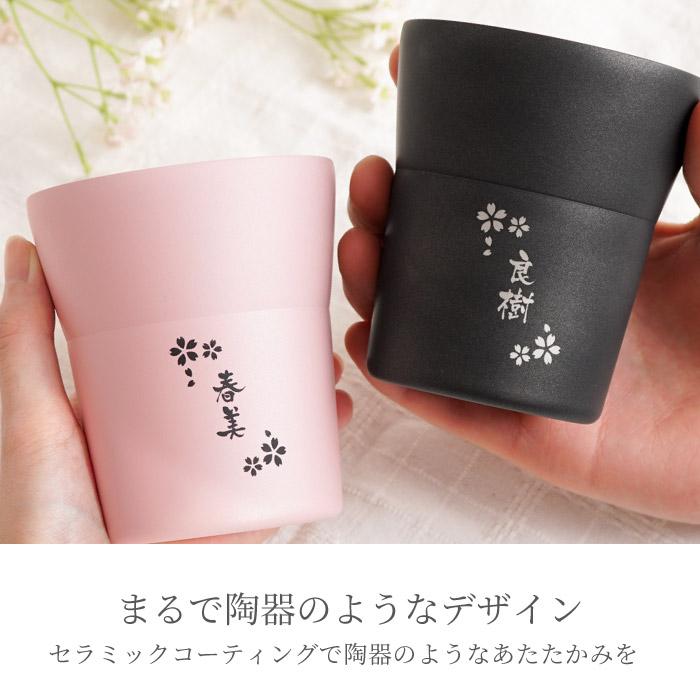 まるで陶器のようなデザイン
