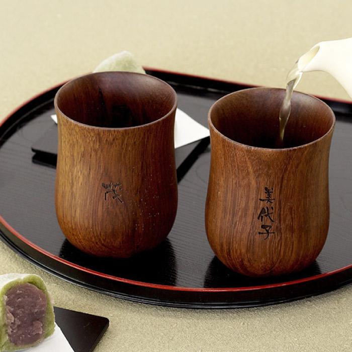 木製湯呑みで一服