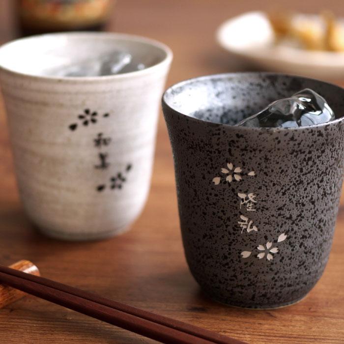 二重陶器桜ペアロックグラス