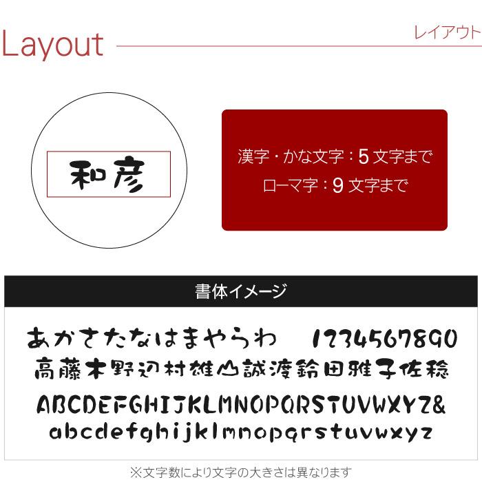 【切子グラス菱模様 ペア】の名入れレイアウトと書体イメージ