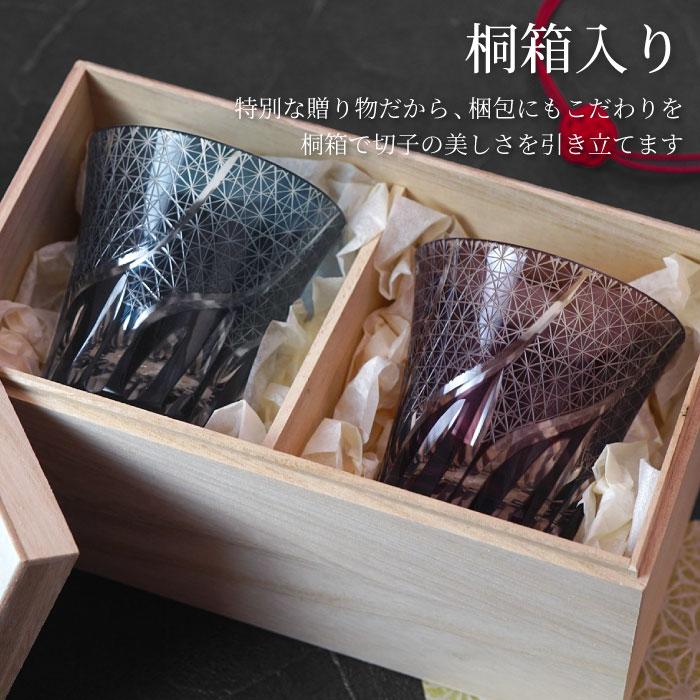 桐箱入り。特別な贈り物だから、梱包にもこだわりを。桐箱で切子の美しさを引き立てます。