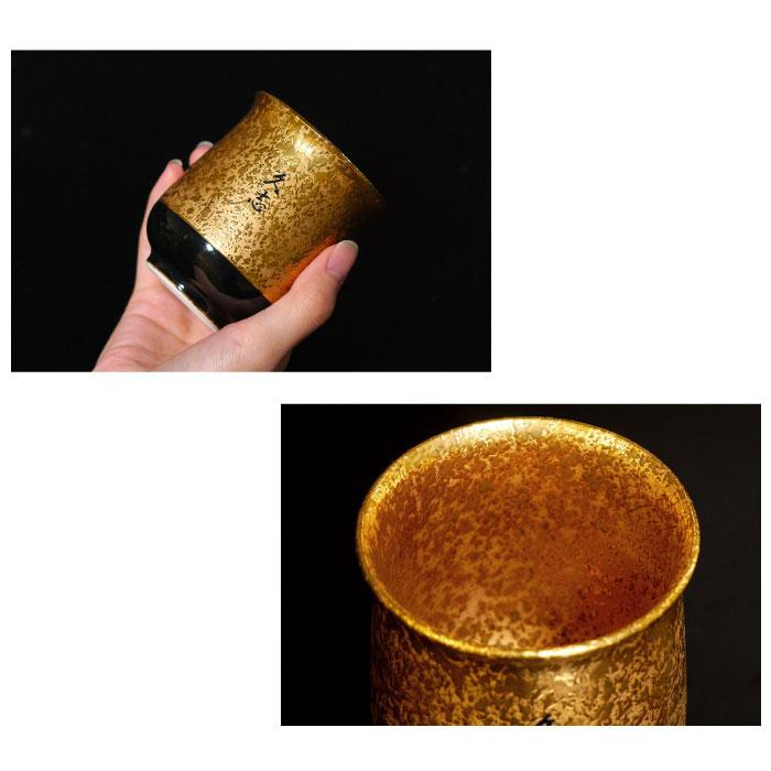 内側まで金色