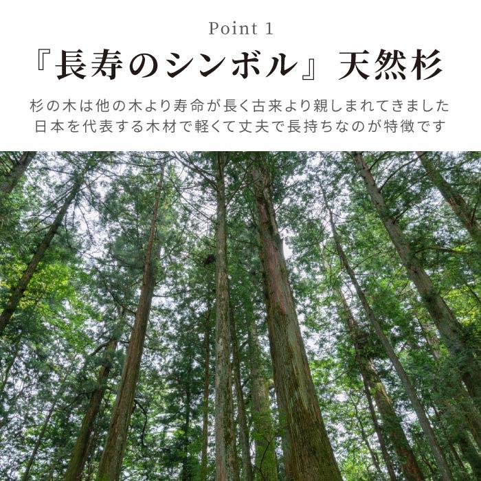 長寿のシンボル天然杉
