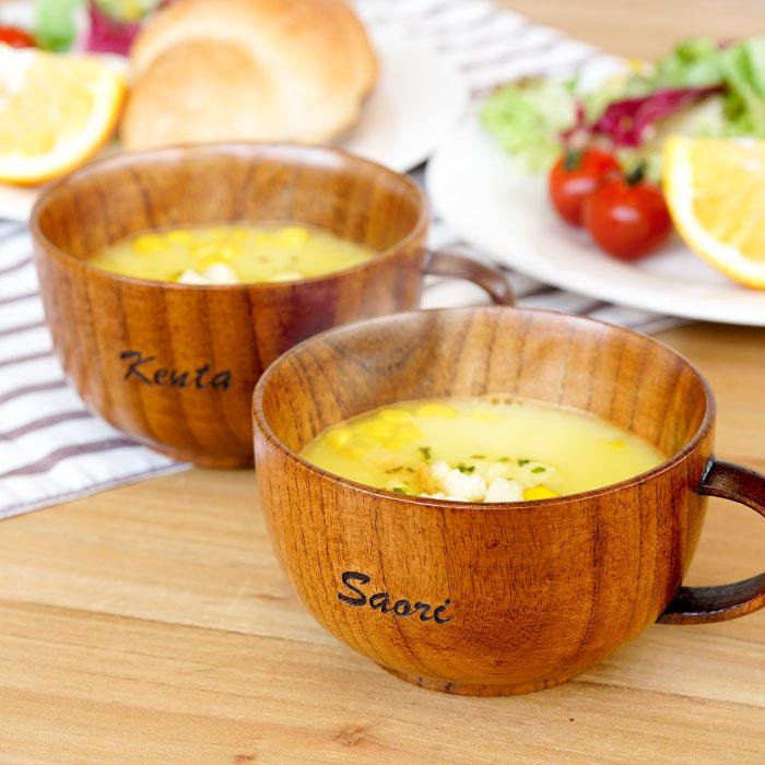 名入れ木製スープカップペア