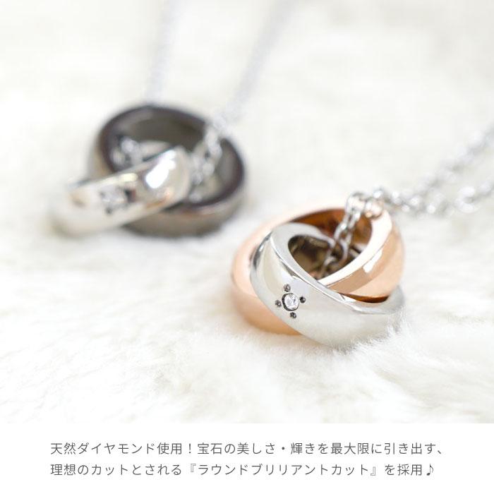 天然ダイヤモンド使用