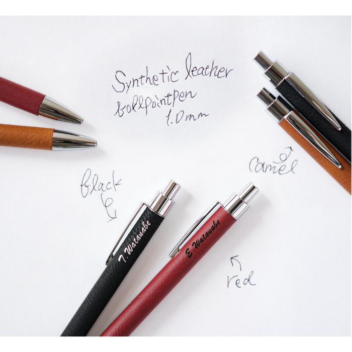 ボールペンの試し書き