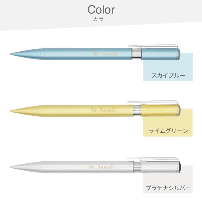 スカイブルー、ライムグリーン、プラチナシルバーの3カラー