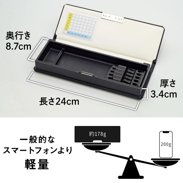 ペンケースのサイズ詳細