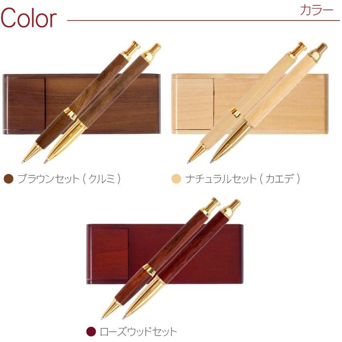 3種類のカラー