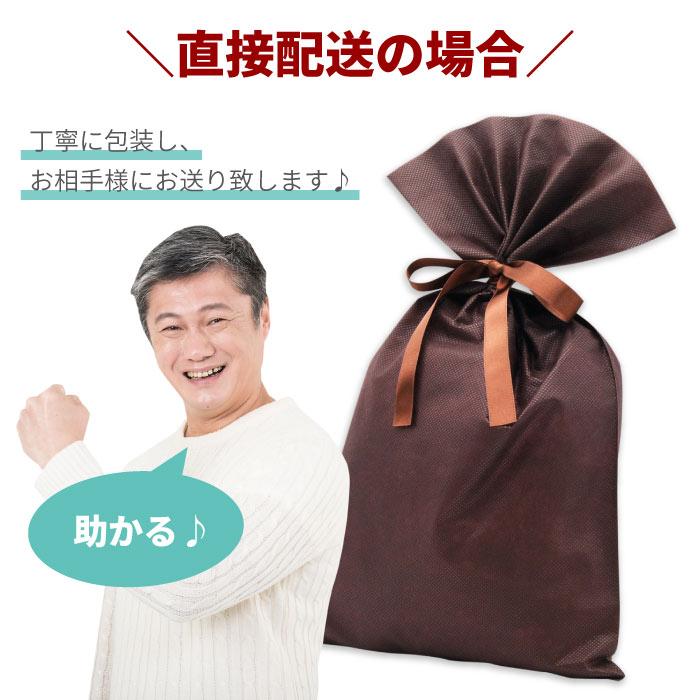 直接配送の場合は丁寧に梱包しお相手様にお届けいたします