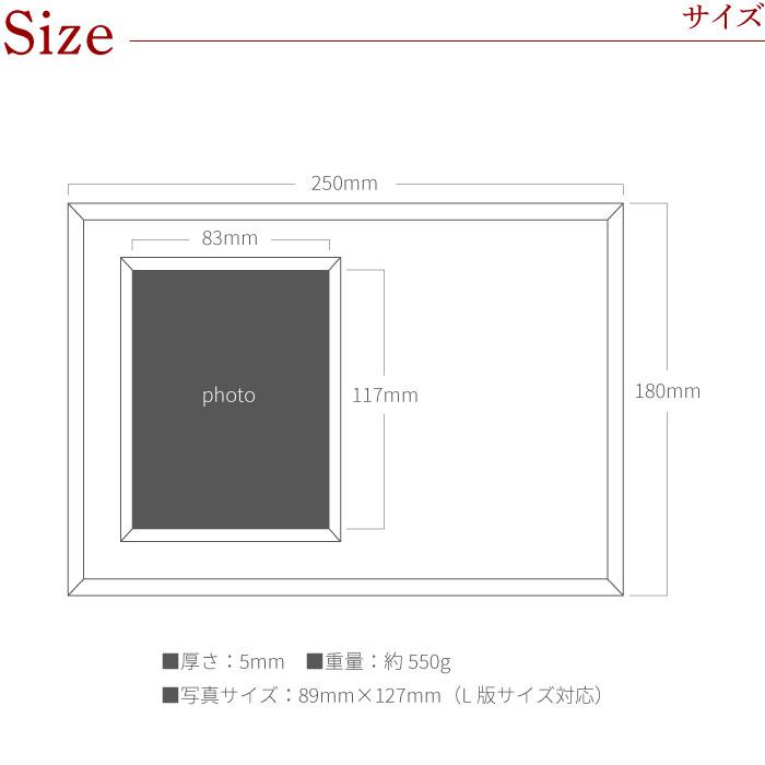 厚さ5mm重量約550gL版サイズ対応