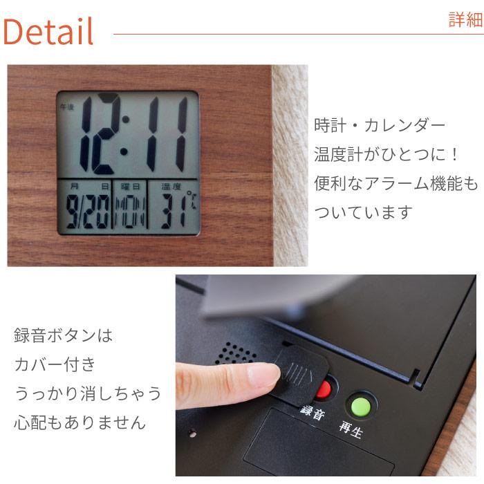 時計・カレンダー温度計がひとつに!便利なアラーム機能もついています