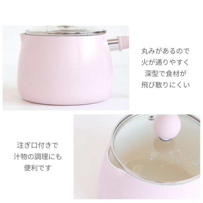 注ぎ口付きで汁物の調理にも便利です